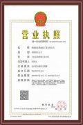 福建省雷竞技App建设工程雷竞技官网DOTA2,LOL,CSGO最佳电竞赛事竞猜营业执照